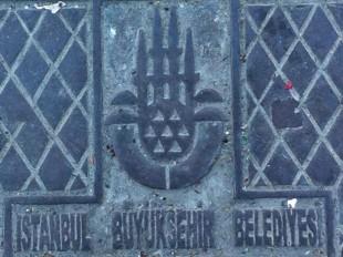 Istanbul2012_000